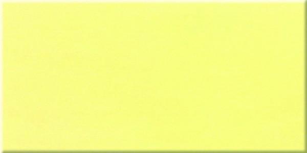 Steuler Serena Vanille Wandfliese 25x50 Art.-Nr.: 26401