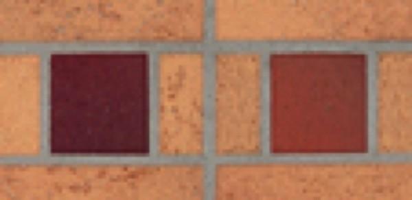 Agrob Buchtal Goldline Bunt Bodenfliese 25x12,5 Art.-Nr.: 65050-7120
