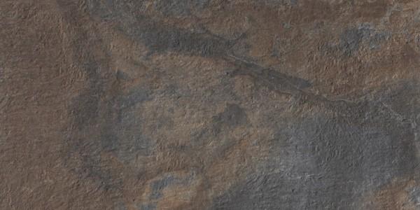 Cercom Stone Box Multicolor Bodenfliese 40x80 R10/B Art.-Nr.: 1055216