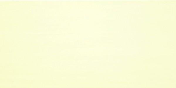 Musterfliesenstück für Steuler Tide Elfenbein Wandfliese 20x40 Art.-Nr.: 59010
