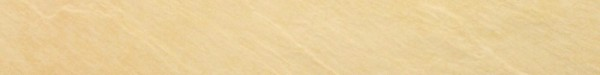 Villeroy & Boch Place Creme Bodenfliese 7,5x60 R9 Art.-Nr.: 2484 SL10