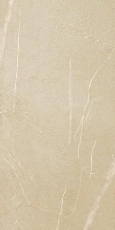 Villeroy & Boch Lucerna Beige Bodenfliese 30x60 R9 Art.-Nr.: 2176 LU10